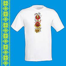 """Мужская футболка - вышиванка  с принтом """"Цветочный орнамент (столбиком)"""" Push IT Белый"""