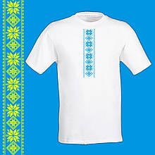 """Мужская футболка - вышиванка  с принтом """"Украинский орнамент (голубой)"""" Push IT Белый"""