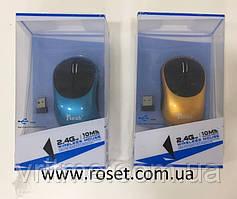 Компьютерная мышка оптическая беспроводная с USB Itech G185, цвет синий и жёлтый