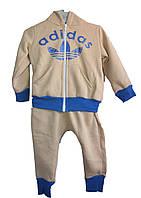 Детский спортивный костюм флис унисекс