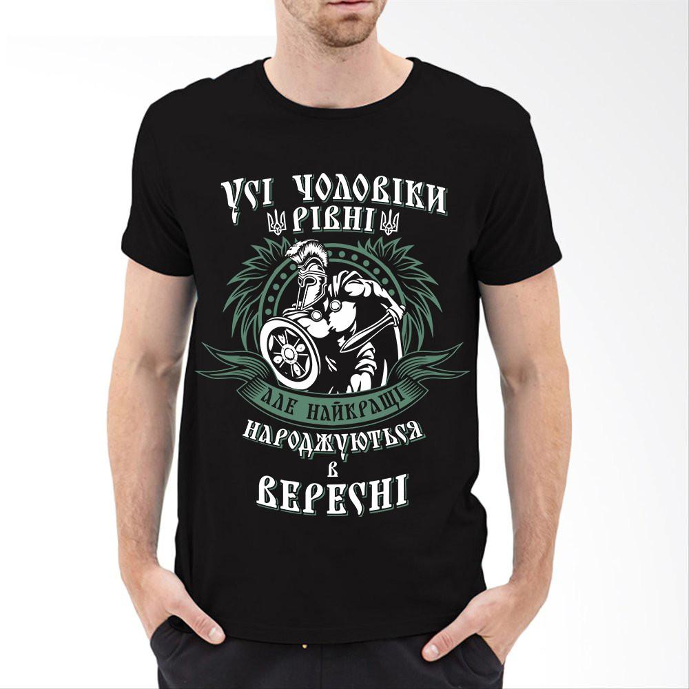 """Чоловіча футболка з принтом """"Усі чоловіки рівні, але найкращі народжуються у жовтні"""" (чорна) Push IT"""