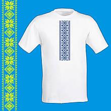 """Мужская футболка - вышиванка  с принтом """"Украинский орнамент-узор (синий)"""" Push IT Белый"""