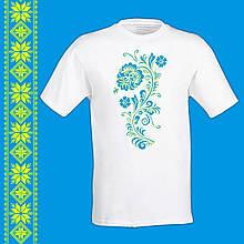 """Мужская футболка - вышиванка  с принтом """"Цветочный орнамент (голубой)"""" Push IT Белый"""