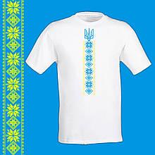 """Мужская футболка - вышиванка  с принтом """"Герб и голубой узор"""" Push IT Белый"""