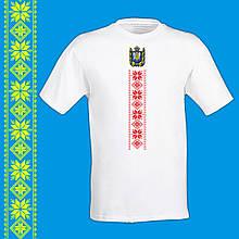 """Мужская футболка - вышиванка  с принтом """"Красный орнамент"""" Push IT Белый"""