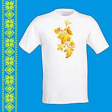"""Мужская футболка - вышиванка  с принтом """"Растительный орнамент (листья)"""" Push IT Белый"""