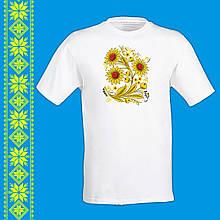 """Мужская футболка - вышиванка  с принтом """"Цветочный орнамент (желтый) 2"""" Push IT Белый"""