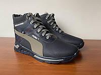 Мужские зимние кроссовки темно синие на меху (код  9011), фото 1