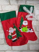 Новорічний, святковий чобіток для подарунків ,чобіток h 39 см., 220 грн/уп 4 шт