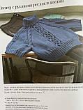 """Книга по вязанию """"Японские свитеры, пуловеры и кардиганы без швов"""", фото 9"""