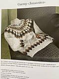 """Книга по вязанию """"Японские свитеры, пуловеры и кардиганы без швов"""", фото 8"""