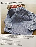 """Книга по вязанию """"Японские свитеры, пуловеры и кардиганы без швов"""", фото 6"""