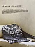 """Книга по вязанию """"Японские свитеры, пуловеры и кардиганы без швов"""", фото 7"""