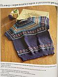 """Книга по вязанию """"Японские свитеры, пуловеры и кардиганы без швов"""", фото 3"""