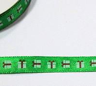Лента Подарки 1,2 см, зеленая