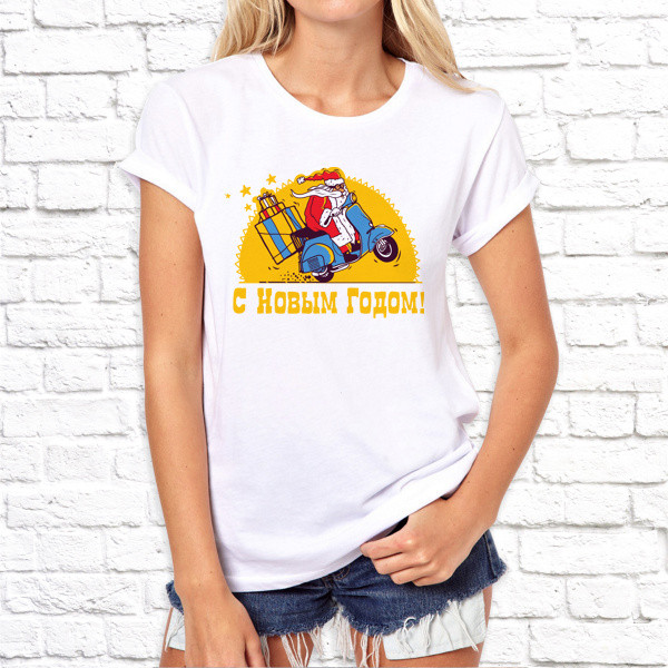 """Женская футболка с новогодним принтом """"С Новым Годом!"""" Push IT"""