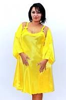"""Ночная рубашка и халатик в комплекте - шелк """"ПЛЮС сайз"""" . Размеры: 48-50, 50-52, 52-54, 54-56, 56-58. Украина."""