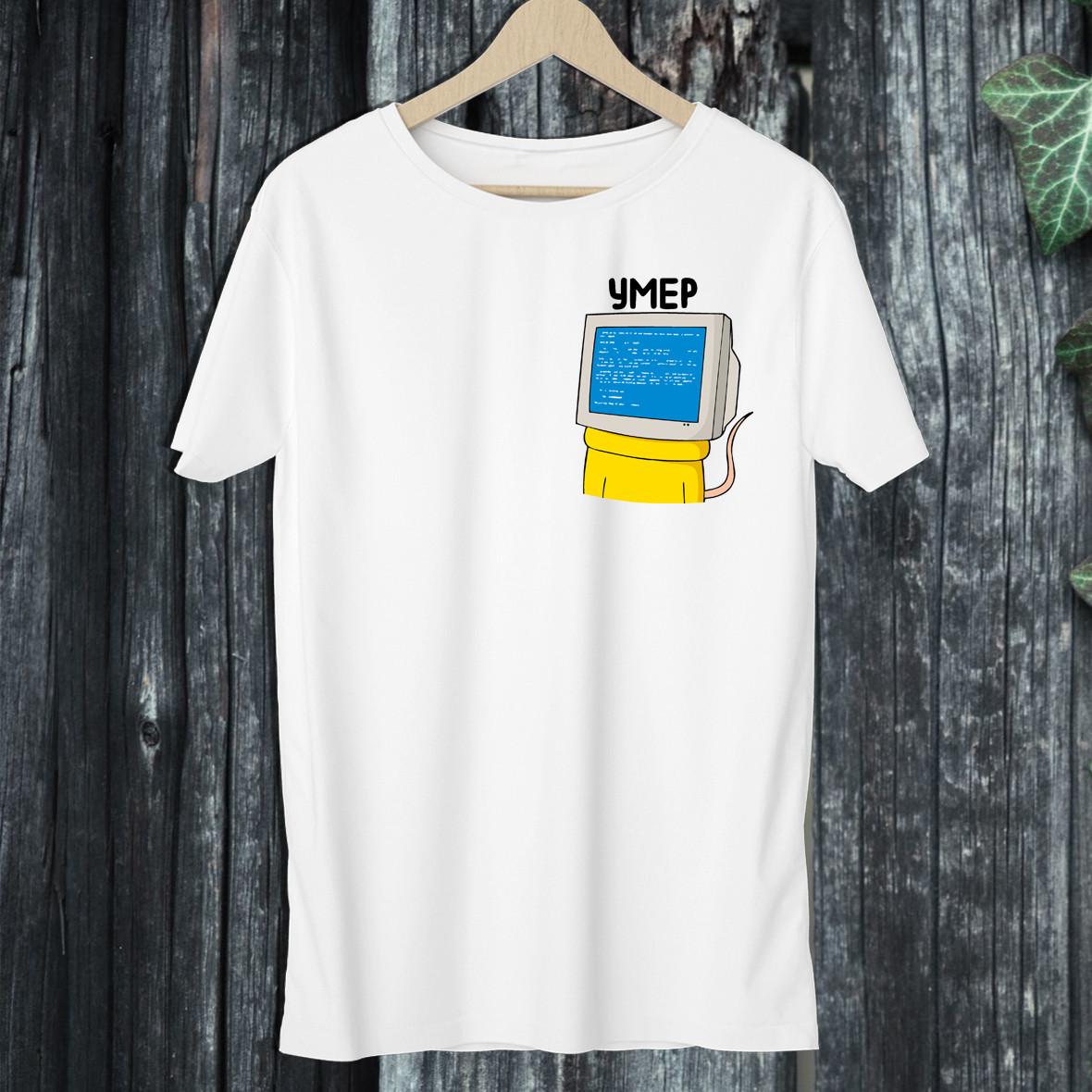 """Чоловіча футболка з принтом """"Помер"""" Push IT S, Білий"""