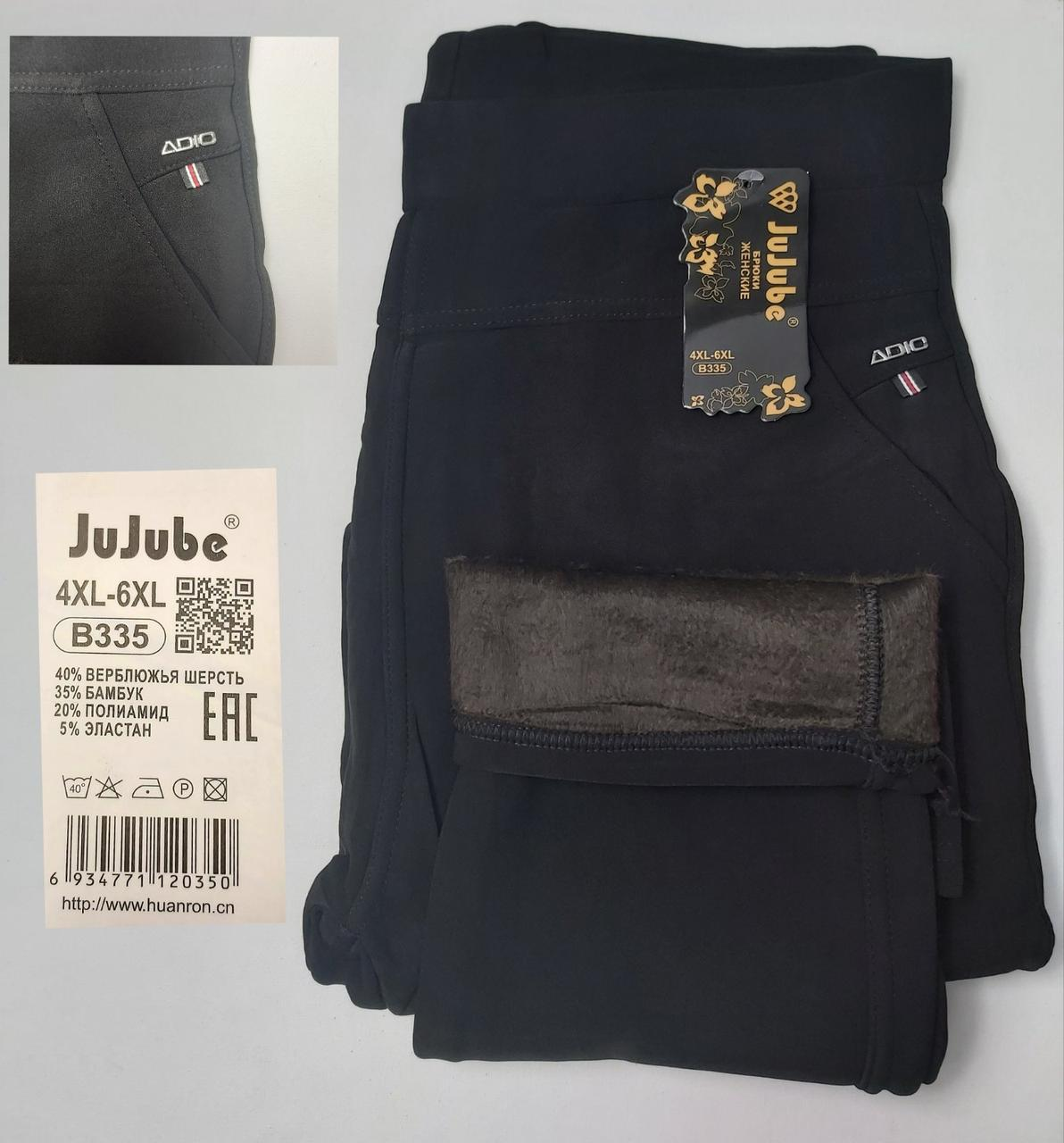 Брюки женские на меху JuJuBe L-8XL (6 шт)