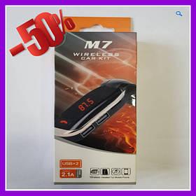 FM модулятор M7 2USB автомобильный | ФМ модулятор трансмиттер