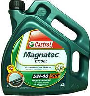 Масло Castrol Magnatec Diesel 5W-40 DPF  Великобритания 4L