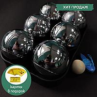 Петанк-бочче Гра в кулі металеві 6 шт ZELART В чохлі Boules Срібло (ПТНК-вів)