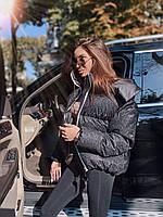 Женская зимняя куртка короткая с голографическим напылением и капюшоном (р. 42-46) tez7101446, фото 1