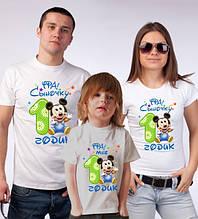 "Футболки Push IT Фэмили Лук Family Look для всей семьи ""Микки Маус. 1 годик"""