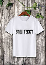 Белая женская футболка с Вашим текстом Push IT XS