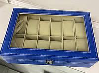 Шкатулка для часов на 12 отделений синяя 12PU.BLU
