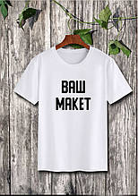 Белая женская футболка с Вашим макетом Push IT XS