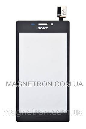 Сенсорный экран #CT4F0737FPC для мобильного телефона Sony D2302 Xperia M2 S50h, фото 2