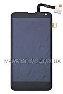 Дисплей с тачскрином #DJW-W450-V4.0 для мобильного телефона FLY IQ4514