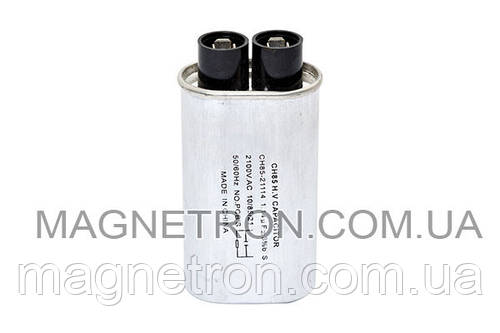Конденсатор высоковольтный 1.14µF 2100V для СВЧ печи
