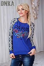 Женский свитшот Paris цветы , фото 2