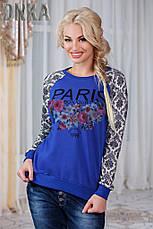 Женский свитшот Paris цветы , фото 3