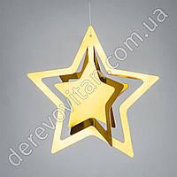 """Новогодний декор подвесные """"Звезды 3D"""", золото, набор 11 шт."""