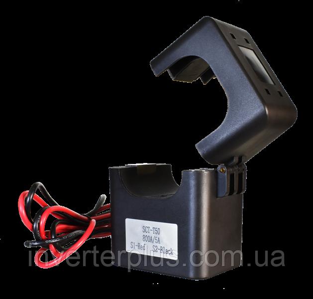 SCT-T50-800A/5A. Вимірювальний трансформатор струму.