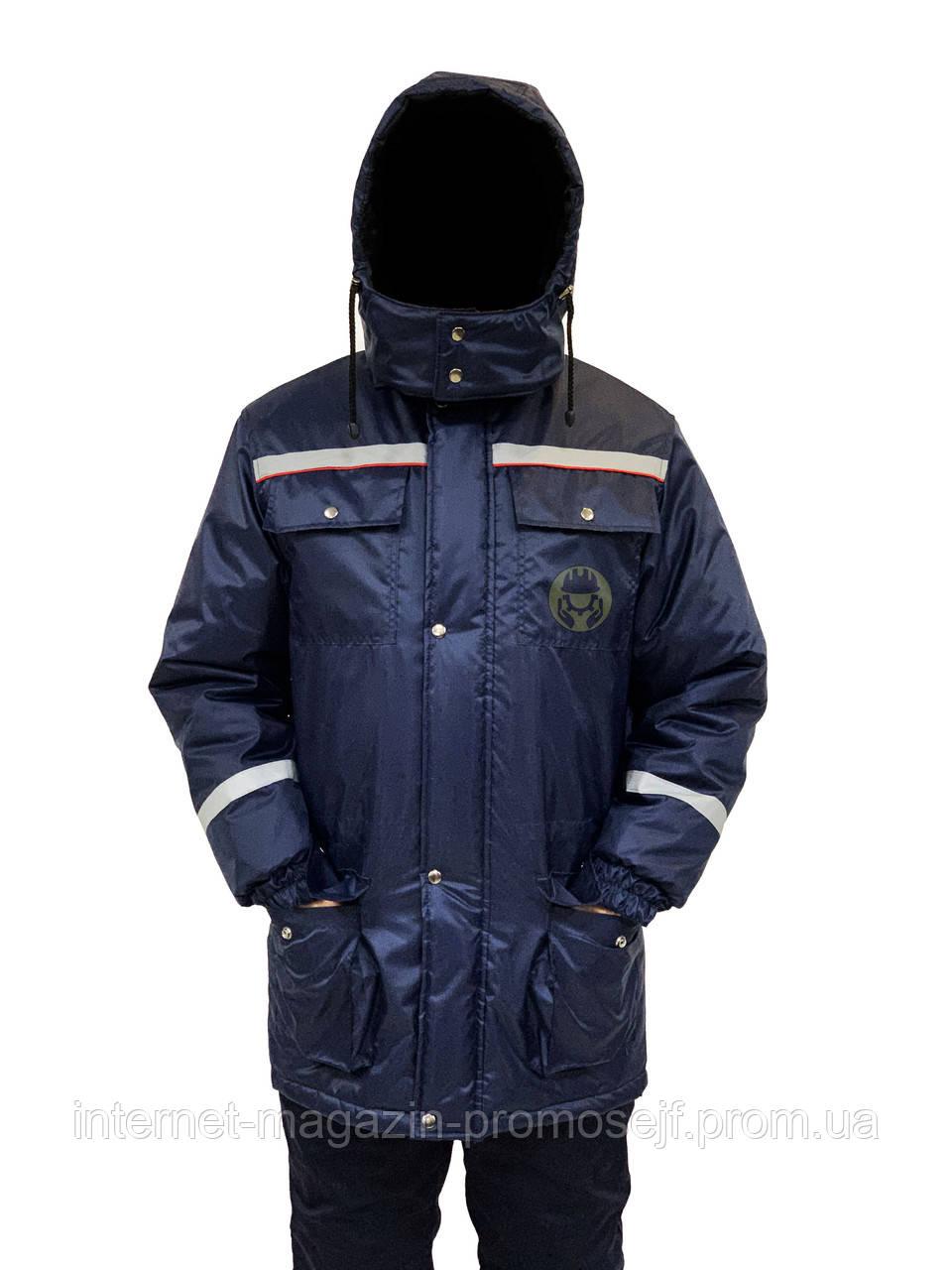 Куртка рабочая утепленная «Атланта»