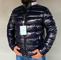 Брендовая куртка мужская зимняя MONCLER - Монклер пуховик мужской