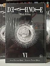 "Манга ""Death Note. Black Edition. Книга 6"""