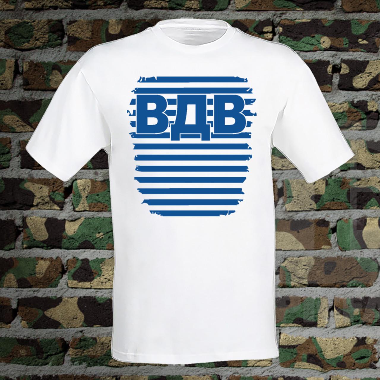 """Чоловіча футболка для військового з принтом """"ВДВ"""" Push IT S, Білий"""