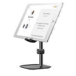 Держатель-подставка Baseus для телефона/планшета. Настольная подставка для планшета/телефона
