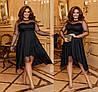Р 50-60 Ошатне блискуче плаття з прозорими рукавами Батал 22774