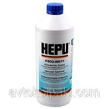 Антифриз синій готовий HEPU G11 READY MIX 1.5 л