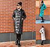 Р 42-46 Зимняя куртка-пальто с накладными карманами 22775