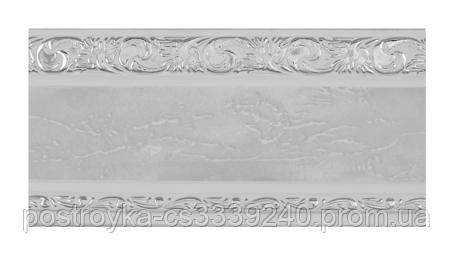 Лента декоративная на карниз, бленда Ажур 3 Мрамор хром 70 мм на усиленный потолочный карниз КСМ