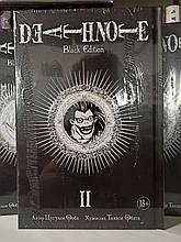 "Манга ""Death Note. Black Edition. Книга 2"""