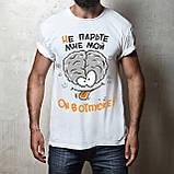 """Чоловіча футболка з принтом """"Не парьте мені мій мозок, він у відпустці!"""" Push IT, фото 2"""