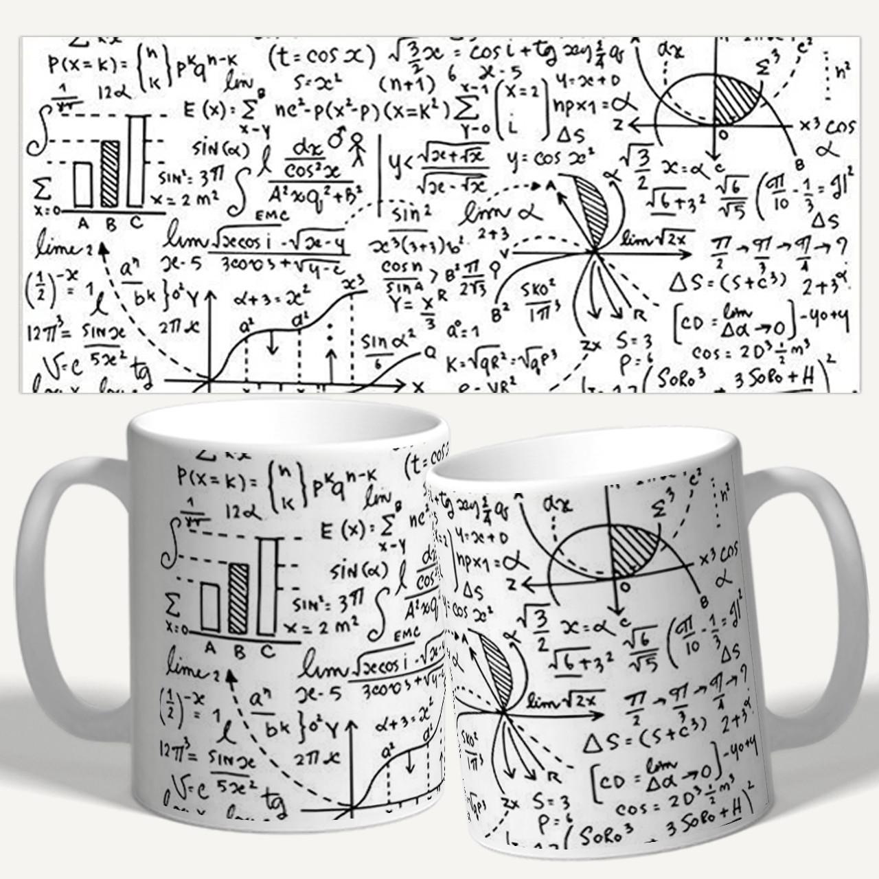 """Чашка/Кружка с принтом """"Школьные формулы"""""""